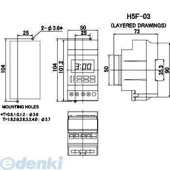 オムロン(OMRON) [H5F-KA] デジタル・デイリータイムスイッチ H5F H5FKA