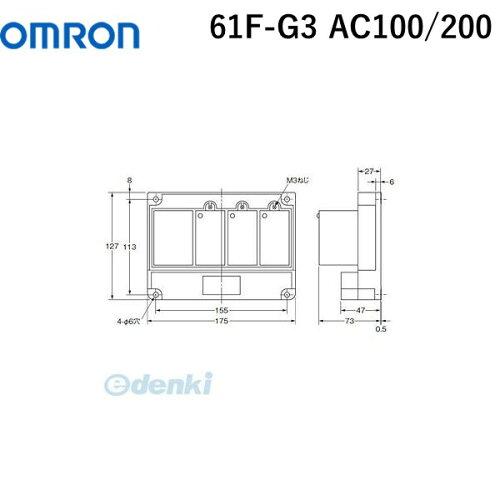 オムロン(OMRON) [61F-G3 AC100/200] フロートなしスイッチ(ベースタイプ...