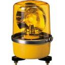 【送料無料】パトライト [SKP-120A Y] SKP-A型 中型回転灯 Φ138 黄 (イエロー AC22パト...