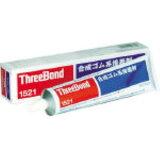 株式会社 スリーボンド(ThreeBond) [TB1521-150 150ML] 合成ゴム系接着 TB1521150150ML