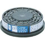 【あす楽対応】シゲマツ [U2W] 交換用ろ過材U2W U-2W 332-3510