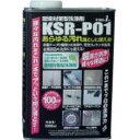 ABC KSR-P01 環境対策型洗浄剤ケセルワン リキッド