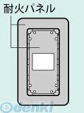 パナソニック電工(Panasonic)[WTF7701W] 簡易耐火ラウンドコンセントプレート WTF7701W