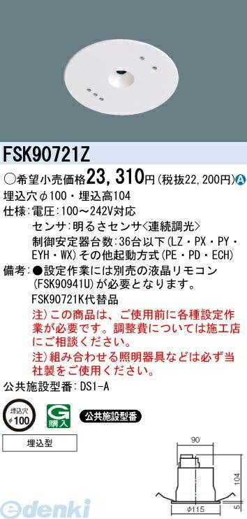 電球, その他  FSK90721Z 36 FSK90721Z PANASONIC HW35365