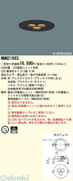 パナソニック電工 NNN21983 LED薄型ダウンライト 高出力タイプ 電球色 NNN21983