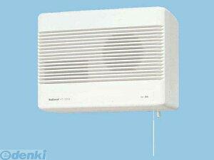 【ポイント2倍】パナソニック電工(Panasonic)[FY-12ZJ1-W]気調・熱交換形換気扇FY12ZJ1W【エントリーでポイント2倍】