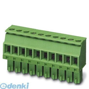 フェニックスコンタクト(Phoenix Contact) [MCVR1.5/8-ST-3.5] プリント基板用コネクタ - MCVR 1,5/ 8-ST-3,5 - 1863217 (50入) MCVR1.58ST3.5