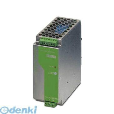 フェニックスコンタクト [QUINT-PS-100-240AC/24DC/2.5] 電源 - QUINT-PS-100-240AC/24DC/ 2.5 - 2938578 QUINTPS100240AC24DC2.5