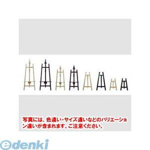 アルテ[EA-H150N]木製イーゼルH1500ナチュラルEAH150N【送料無料】