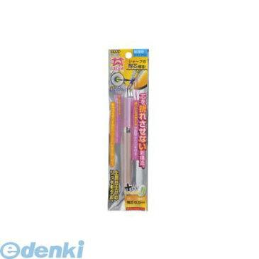 プラチナ萬年筆 [MOL-1000 #21 パック] オ・レーヌガードシャープ1000パック品 MOL1000 #21 パック