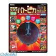 【あす楽対応】リーベックス(REVEX) [SLR100] スーパーパトピカ【即納・在庫】