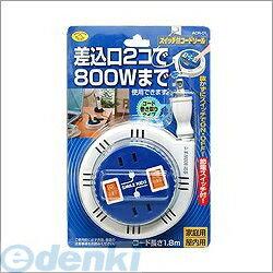 旭電機化成(スマイルキッズ) [ACR-01] スイッチツキコードリール ACR01【2013ショップ・オ...