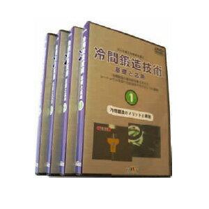 アドウィン(ADWIN) [CFT-100DVD] 冷間鍛造技術教材DVD CFT100DVD