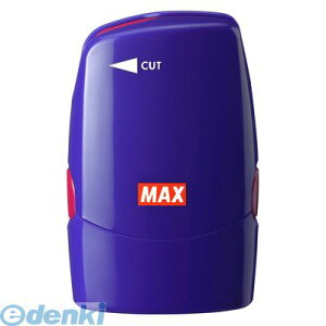 マックス(MAX)[SA-151RL/B] マックス 個人情報保護スタンプ コロコロケシコロWITHレターオープナー SA151RLB