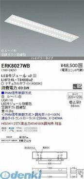 遠藤照明 [ERK8027WB] Lシリーズスリムベースライト 2灯用 埋込 調光兼