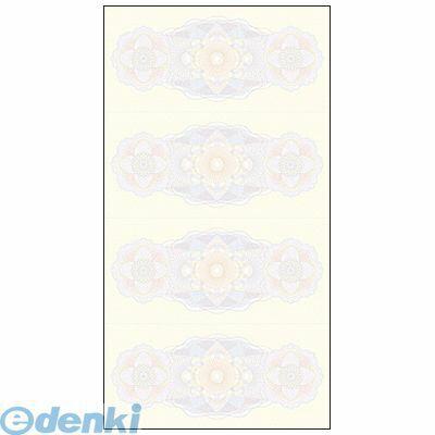 ササガワ タカ印 9-1301 マルチケット クラシック 91301 サキチケ a4 インクジェットプリンター クラシックマルチケット インクジェット用紙 SASAGAWA メッセージカード