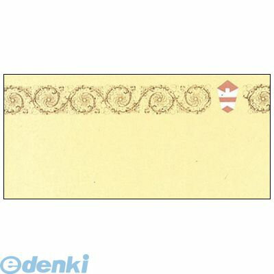 ササガワ タカ印 9-351 商品券袋 横型のし...の商品画像