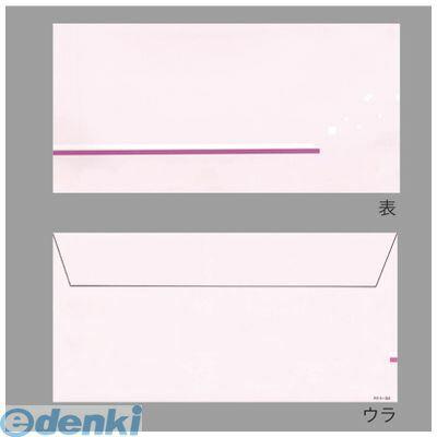 ササガワ タカ印 9-364 商品券袋 横封式 ...の商品画像