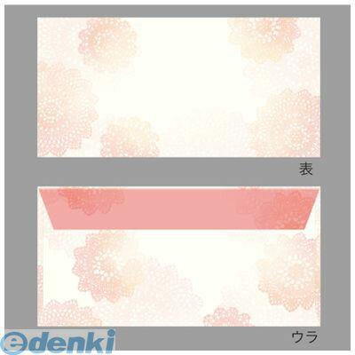 ササガワ タカ印 9-371 商品券袋 横封式 ...の商品画像