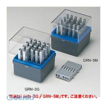 シヤチハタ [GRN-1GB(7)] 【5個入】 柄付ゴム印連結式 単品数字G体1号7 GRN1GB(7)