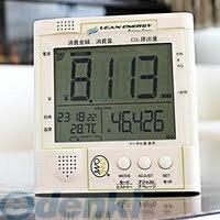 【送料無料 レビューでQuoカードget!】[HAYAWAKARI] 電力測定器「はやわかり」 リアルタイム電...