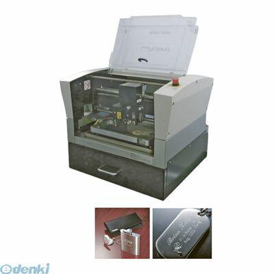[L00148] 金属切削・彫刻機 EGX-350MC
