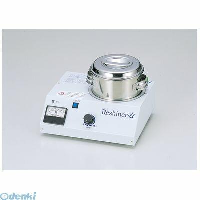 アルファーミラージュ [L21010] リシャイナーα:測定器・工具のイーデンキ