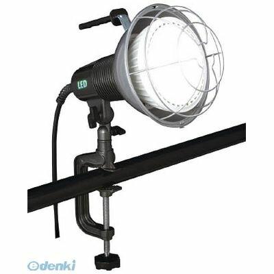 ハタヤリミテッド [RXL10W] 42W LED作業灯 100V 42W 10m電線付 470-6901