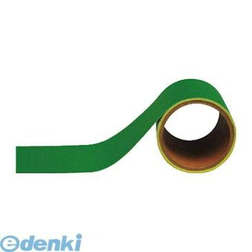 ユニット [448-13] 配管識別ステッカー 緑【大】ユニクロス・100mm幅X2m 44813