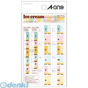 A-one(エーワン) [05261] 手帳用シール インデックスシール アイスクリーム 49…