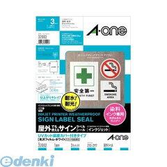 A-one(エーワン) [32002] 屋外でも使えるサインラベルシールUVカット保護カバー付きタイプ...