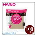 [4977642723351] HARIO【ハリオ】V60用ペーパーフィルター02M 100枚 VCF-02-100M【5400円以上送料無料】