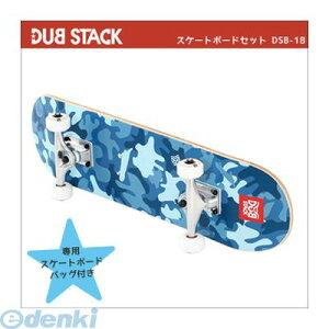 [4589946134414]  DUB STACK【R】 スケートボード セット DSB−18【5400円以上送料無料】
