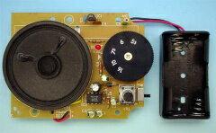 [YO-76(G)]AMラジオキット組立サポート付[YO-76(G)] AMラジオキット組立サポート付 YO7...