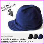 ニット帽つば付きニット帽メンズレディースつばつき帽子つば付きニットキャスケットニットキャップ