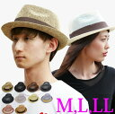 麦わら帽子 メンズ 大きいサイズ ストローハット EdgeCity(エッジシティー)中折れハット 帽 ...