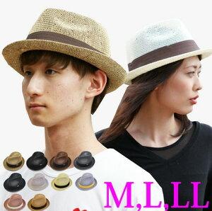 麦わら帽子 メンズ 大きいサイズ ストローハット EdgeCity(エッジシティー)中折れハット 帽子 麦わらハット 夏 ペーパー ハット レディース 夏用