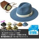麦わら帽子 ストローハット レディース EdgeCity(エッジシティー) 折りたたみ UV 帽子 中折れハット ハット 麦わら つば広タイプ