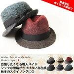 EdgeCity(エッジシティー)日本製すこし大きいメンズウールハット帽子アウトラスト「000555」YOUNGzone