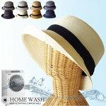 洗える帽子折りたたみホームウォッシュレディース帽子ハット母の日ポータブルハット夏「000691」折りたたみ帽子