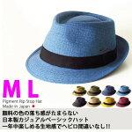 コットン帽子大きい帽子EdgeCity(エッジシティー)日本製ハット大きいサイズ中折れハットDenimHat「000732」メンズオールシーズン春/夏/秋/冬