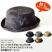 大きいサイズ ポークパイ EdgeCity(エッジシティー)帽子 ハット メンズ 日本製 ピグメントポークパイ000738 オールシーズン 春/夏/秋/冬