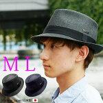 帽子メンズEdgeCity(エッジシティー)帽子日本製ハット大きいサイズ中折れハット児島デニム中折れ帽子中折れ帽中折れメンズオールシーズン春夏秋冬