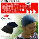 アウトラスト イスラムワッチ イスラム帽 【日本製】 イスラム 帽子 ニット帽 メンズ Oulast Seamless Islam「000413」EdgeCity(エッジシティー)秋冬