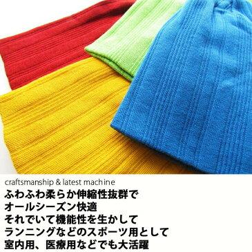 サマーニット帽 メンズ 医療用帽子 抗がん剤 帽子 ニットキャップ ブランド 日本製 クールマックス オールシーズン サマーニット帽