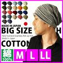帽子 大きいサイズ