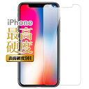 iPhone XS XS Max XR iPhone X 8...