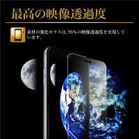 ガラスフィルムiPhone7iPhone7PlusiPhone6siPhone6iPhoneSE硬度9H0.33mmラウンドエッジ2.5D液晶強化フィルム