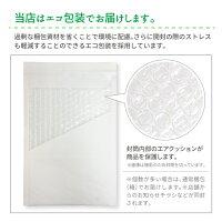 全機種対応デニム生地手帳型スマホケース