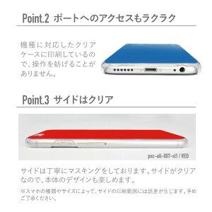 iPhone7ケースハードケースiPhone7ケースハードケーススマホケース全機種対応おしゃれXperiaXZsケースiPhone6sケースGalaxyS8S8+ケースXperiaXZケースGalaxyS7edgeケースiPhoneSEケースAQUOSRケースメキシコスカルおしゃれ